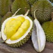 Stock Photo: Durian 2
