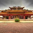 Chinese Temple Paved Square - Foto Stock