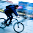 Stock Photo: Speeding bike