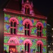 Adelaide Northern Light Show — Stock Photo