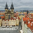 the old town square in the center of prague city — Stock Photo
