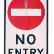 Old no entry traffic sign — Stock Photo #3913646