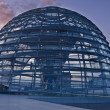 Reichstag dome at sunset - Stockfoto
