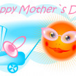 Royalty-Free Stock Vector Image: Postcard happy mother`s day