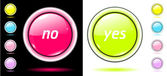 Shone color buttons yes, no — Stock Vector
