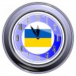 Stock Vector: Clock with flag of Ukraine