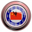 Stock Vector: Clock with a flag of China