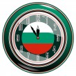 Stock Vector: Clock with flag of Bulgaria