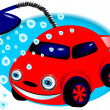 Car wash vector — Stock Vector #3431466