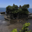 Stock Photo: Tanah lot