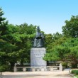 Stock Photo: Monument Korean