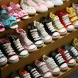 Children's sneakers — Stock Photo