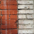 Stock Photo: Brickwork joints