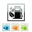 Fuel — Stock Photo #2828001