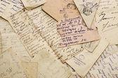 手紙 — ストック写真