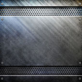 Silver Metal Texture — Stock Photo