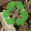 Need recycling — Stockfoto