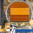 Foto Stock: Processor with radiator