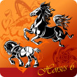 Royalty-Free Stock Vector Image: Horses.