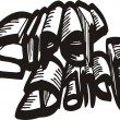 Super Dance.Dancing. — Stock Vector