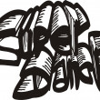 Super Dance.Dancing. - Stockvectorbeeld