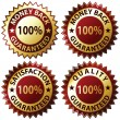 Royalty-Free Stock Imagen vectorial: Satisfaction Guaranteed