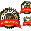 Guaranteed - Stock Vector