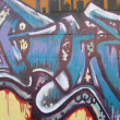 Graffiti close-up — Stock Photo