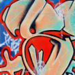Abstract graffiti — Stock Photo