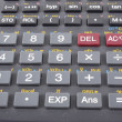 Close-up of the calculator — Stock Photo