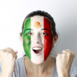 Mexican fan screaming GOAL — Stock Photo #3196952