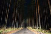 Weird road. — Stock Photo