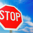 Stop Sign — Stock Photo #2833127