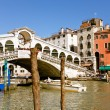 Grand Canal in Venice, Italy — Stock fotografie