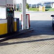 Petrol station — Stock Photo #2921688