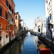 Colofrul view on Venice canal. — Stock Photo