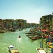 cartão postal de Veneza — Foto Stock