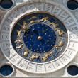 Astronomical clock in Venice, Italy — Stock Photo #3121715