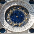 Royalty-Free Stock Photo: Astronomical clock in Venice, Italy