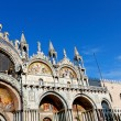 Royalty-Free Stock Photo: San Marco Basilica