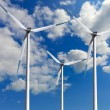 Wind turbines, global ecology - Stock Photo
