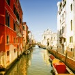 Royalty-Free Stock Photo: Postcard from Venice