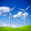 Windmill on blue sky — Stock Photo #3026644