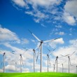 Windmill, alternative energy source - Stock Photo