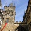 Entrance to Charles Bridge, Prague - 