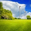 Stock Photo: Wind power