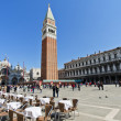 San Marco square, Venice — Stock Photo