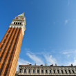 Bell tower in San Marcus Square in Venice — Stock Photo #3352382