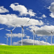 Windmill Panorama — Stock Photo