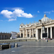 St. Peter's Basilica — Stock Photo #3437042